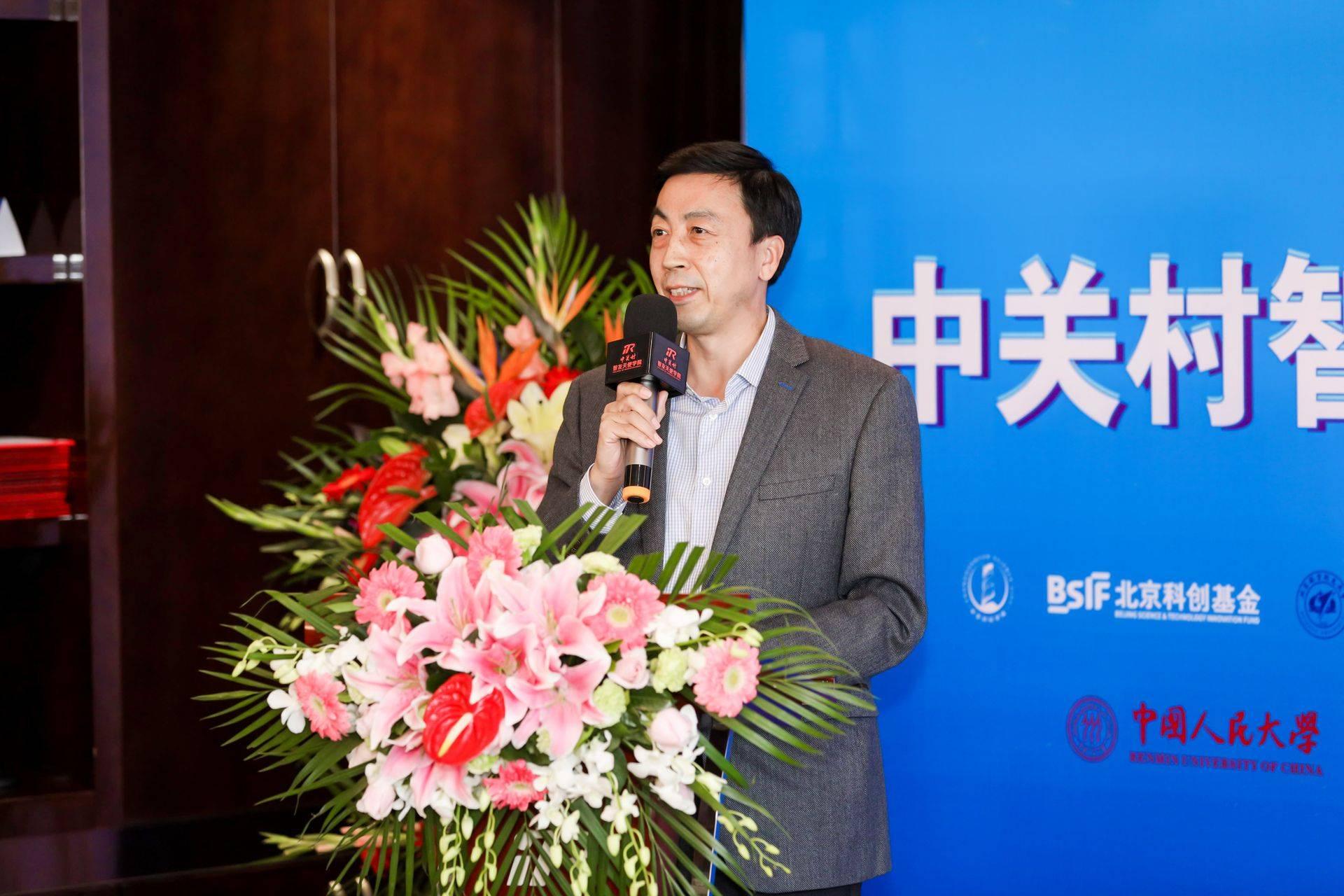 北京市科创母基金董事长刘克峰