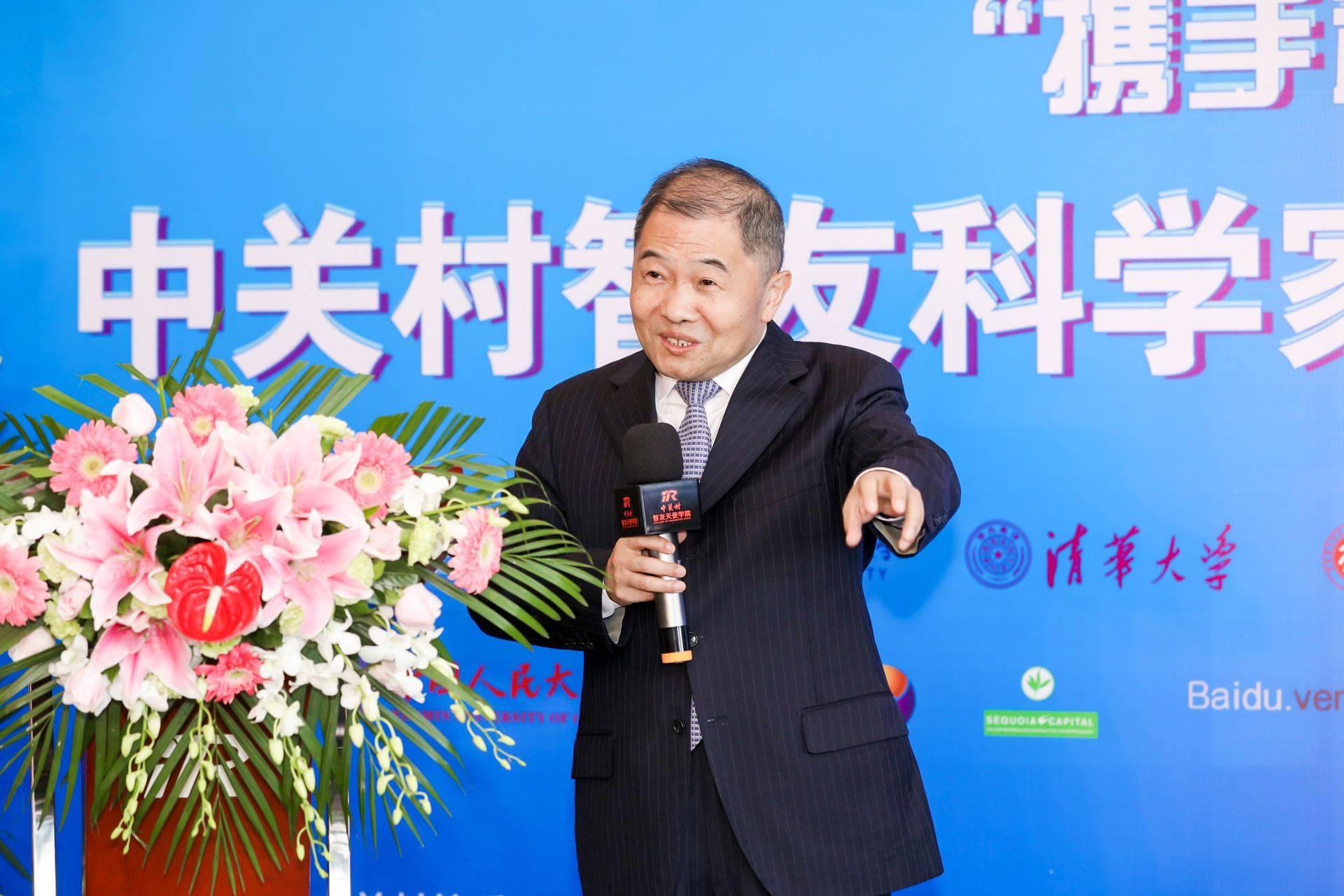 北京航空航天大学常务副校长房建成院士